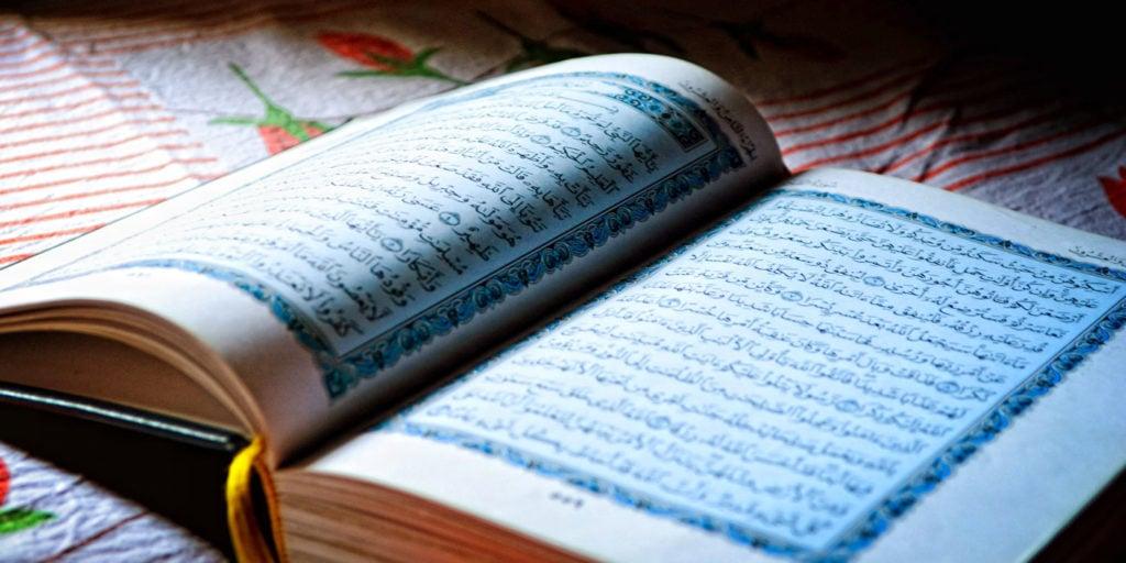 Koran - ramadan