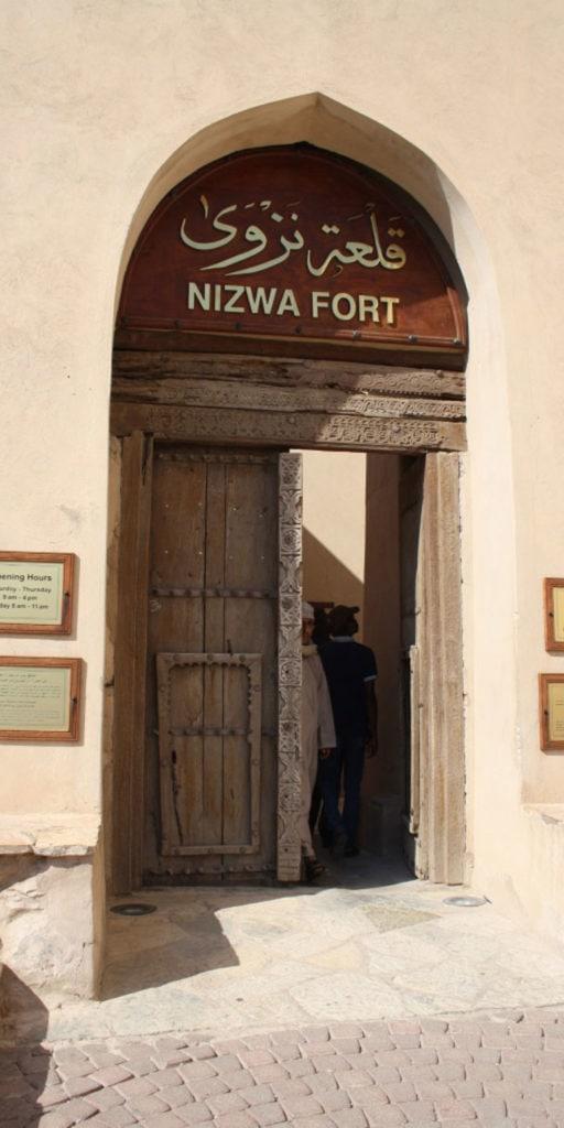 Nizwa-12-fort