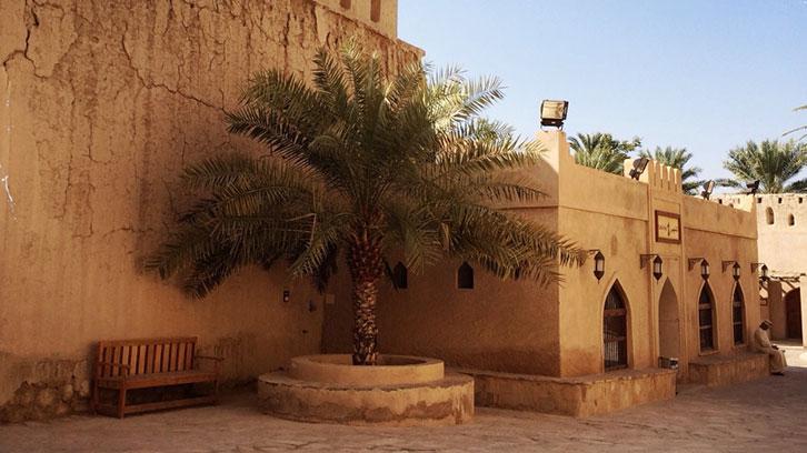 Oman-reise-sehenswuerdigkeiten-Nizwa-beitrag