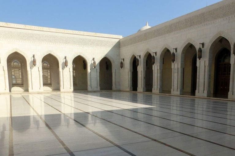 Muscat - vom Prunk der Sultanspaläste und dem Puls der Omanischen Renaissance 1