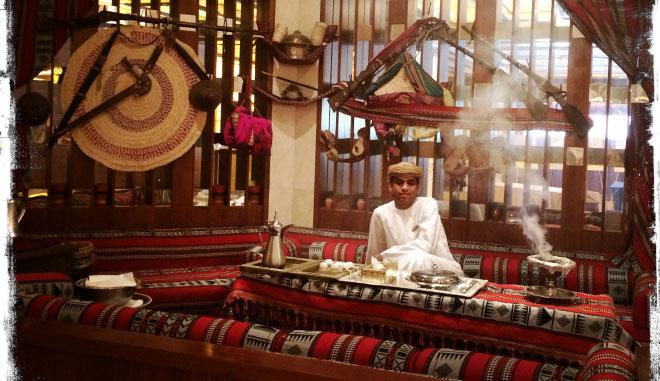 Oman - Märchen aus 1001 Nacht 3