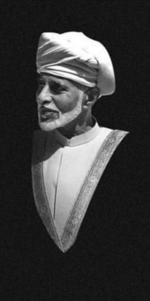 Sultan-qaboos-trauer-tod-oman